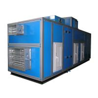 Buy cheap Custom Chain - driven Rotor Dehumidifier with Sweden imported desiccant rotor  for low temperature product