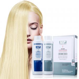 Buy cheap Safe Hair Straightening Neutralizer Elastic Hair Rebonding Glossy 1L product