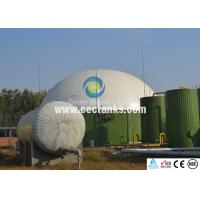 China Waste Water Storage Tanks for Biogas Plant, Waste Water Treatment Plant on sale