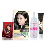 Buy cheap OEM Private Label Fast Dyeing 50ml Hair Color Cream Kit product