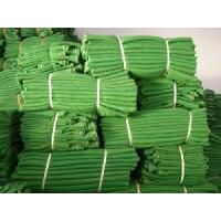 Buy cheap HDPE Safety Fence product