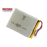 Buy cheap High Capacity Rechargeable Lithium Ion Battery 3.7V 3200mAh product