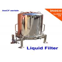 Buy cheap BOCIN Horizontal / Vertical Industrial Cartridge Oil Filter For Petrochemical Filtration product