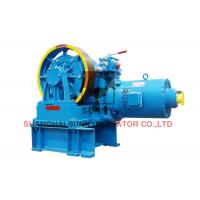 Buy cheap Elevator Geared Traction Machine Speed 0.5 - 1.0 m/s / Lifts Parts / Control from wholesalers
