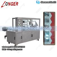 LGB-400A Fully Automatic Cellophane Overwrapping Machine for 10 Cigarette Boxes