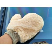 China Sheepskin Car Wash Mitt Free Sample Lambswool Car Polishing Wash Mitt with Thumb on sale