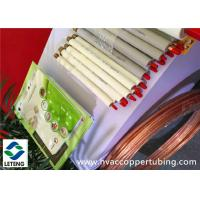Buy cheap Thick Walled Plated Coated Rigid Copper Pipe for Air Condition / Refrigerator product
