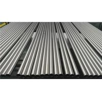 Buy cheap High Strength Cold Finished Seamless Tube For Thermal Power Engineering from wholesalers