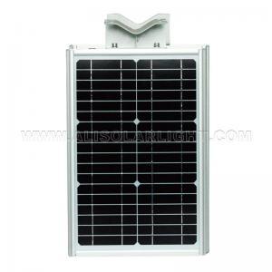 Buy cheap wholesale solar lights, large outdoor solar lights, solar street light price list product