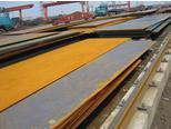 Buy cheap (1020) 20# Carbon Steel Plates product