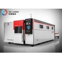 Buy cheap Factory directly supply enclosed fiber laser cutting machine with protective from wholesalers
