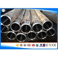 Buy cheap ST52 / S355JR / E355 Honed Steel Tubing , Precision Steel Tube, Hydraulic Seamless Tube product
