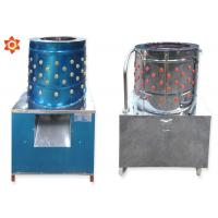 Buy cheap Metal Commercial Chicken Plucker / Chicken Feather Plucking Machine 1400r/Min from wholesalers