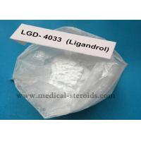 Buy cheap Ligandrol LGD-4033 For Cutting Weight product