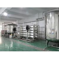 Buy cheap PET Bottle 110V RO Water Treatment Systems for Drinking Water Bottling Machine product
