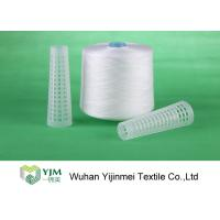 Buy cheap High Tenacity 100% Spun Polyester Yarn Bright Low Breaking On Plastic Cone product