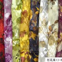 Buy cheap Opal-finished Georgette Crepe from wholesalers