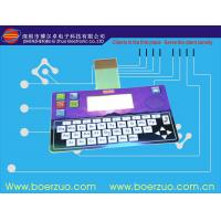Buy cheap EL display membrane switch with embossed 280g force metal dome total thickness 1.2 mm product