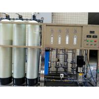 Buy cheap 500LPH small household ro drinking industrial ro water plant from wholesalers