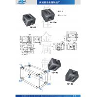Buy cheap Corner Castings from wholesalers