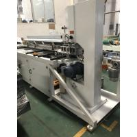 Buy cheap Fully Automatic Toilet Paper Roll Cutting Machine , High Speed Band Saw Cutting Machine product