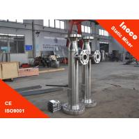Buy cheap BOCIN Pipeline Static Mixer For Water / Oil Liquid Mixing Industrial Mixer product