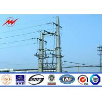 Buy cheap Steel Electrical Utility Power Poles Antenna Telecommunication Application from wholesalers