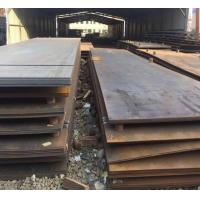 Buy cheap Embossing Surface Hot Rolled Steel Plate Hot Rolled SGCC Grade For Structural product