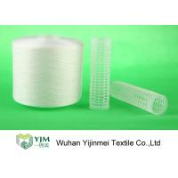 Buy cheap Strong TFO White Dyed Polyester Spun YarnFor High Speed Sewing Machine product