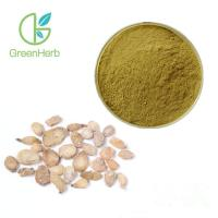 China Relieve Cough Plant Extract Powder Pinellia Ternata Rhizome Extract on sale