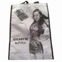 Buy cheap Square-shaped Grow Bag, Customized Logos and Colors are Accepted product