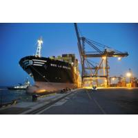 Buy cheap Ocean Shipping,Ocean Freight to South America(Brazil,Argentina,Uruguay,Paraguay,Chile,Bolivia,Colombia,Peru,Ecuador) product