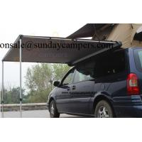 Buy quality car side anwing/canvas awning at wholesale prices