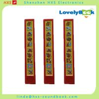 Buy cheap Battery Operated Plastic Educational Toy Wholesaler from wholesalers