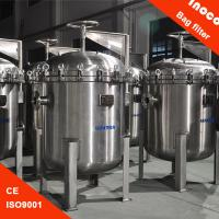 Buy cheap Industrial Multi-bag Filter product