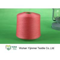 Buy cheap Ring Spun Dyed Polyester Yarn 60s/2 Polyester Dope Dyed Yarn OEM Service product