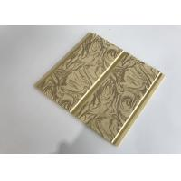 Buy cheap 8 Inch Waterproof Wall Panels For Interior Bathroom Anti Corrosion from wholesalers