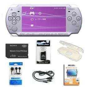 China Sony PSP 3000 Purple8GB on sale