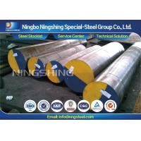 Buy cheap 1.2379 Cold Work Tool Steel product