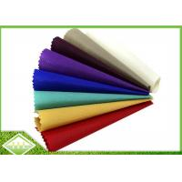 Buy cheap Multifuntional Non Woven PP Spunbond Fabric , Non Woven Cloth Tear - Resistant product