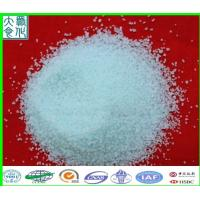 Buy cheap 98% Ferrous Sulphate  FeSO4.7H2O CAS NO:7782-63-0 product