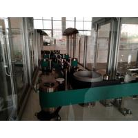 Buy cheap Full auto high speed panty liner sanitary napkin pads counting stacking machine product