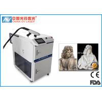 Buy cheap 100 Watt Hand held Laser Cleaner For Coating Surface Pre - Treatment product
