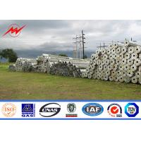 Buy cheap 8m 5KN Q345 Electric Steel Transmission Poles Galvanization 30m / S Wind Speed from wholesalers
