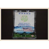 China Refined Rock Salt with NACL ≥99.1% on sale