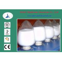 Buy cheap 99%min Lidocaine Raw Steroid Powders CAS 137-58-6 For Local Anesthesia product