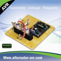 Buy cheap Brushless SAVRL-75A AVR Automatic Voltage Regulator for Brushless Generator product