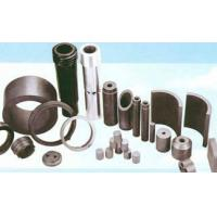 Buy cheap Boron Carbide Products from wholesalers