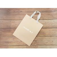Buy cheap Nude Carboard Hot Stamped Paper Shopping Bags Biodegradable With White Fabric Handle product