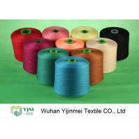 Buy cheap Bright Virgin Dyeable 100 Polyester Staple Yarn Low Breaking Elongation product